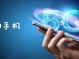 今年的5G手机,必须具备这些功能!