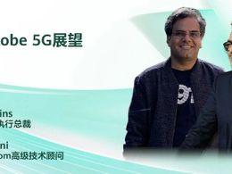 菲律宾运营商Globe谈5G:发力FWA业务,升级融合核心网