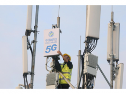 700MHz频段成5G网络新蓝海,运营商与多方厂商共同推进建设