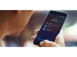 Strategy Analytics:2021年全球超过80%的智能手机将配备虚拟助手