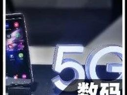 第一批5G手机不能用了?