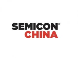 SEMICON中国2021将于明日开启芯片产业创新、增长、人才聚焦