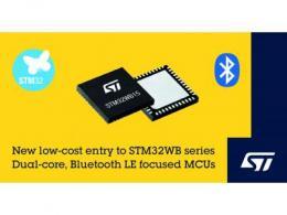 意法半导体发布集经济性、便利性和性能于一身的新STM32WB无线微控制器