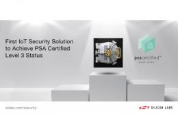 Silicon Labs的Secure Vault物联网安全解决方案 率先获得全球PSA 3级认证