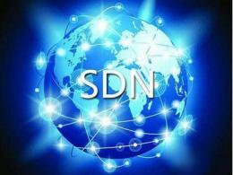 关于SDN的七类常见误解,你了解多少?