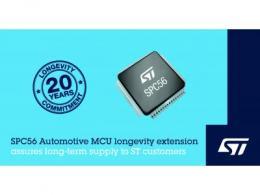 意法半导体宣布延长车身、底盘和安全MCU生命周期,推动汽车电子创新