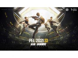 高通公司成为PEL和平精英职业联赛官方战略合作伙伴