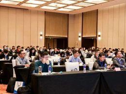 3月19日,2021汽车车载芯片应用技术峰会在沪顺利举办!