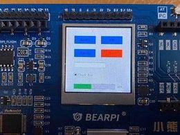 一种代替串口屏的开源高效开发解决方案 | | 玲珑GUI在小熊派上的移植