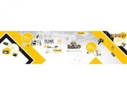 福禄克四大产品事业部齐聚第29届中国西部国际装备制造业博览会