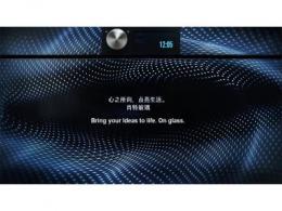 """肖特平板玻璃亮相AWE 2021:""""心之所向,点亮生活。"""""""