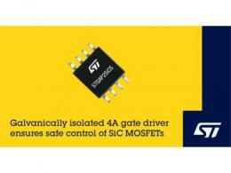意法半导体发布隔离式栅极驱动器,可安全控制碳化硅MOSFET
