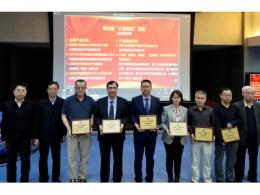 """芯动科技成为首家获中国""""IC创新奖""""的半导体IP企业"""