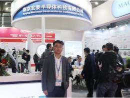 包智杰:宏泰科技致力填补国内空白,打造成为一站式后道方案供应商