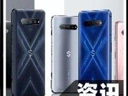 2499元起,黑鲨4系列正式发布:游戏手机扛起性价比大旗?