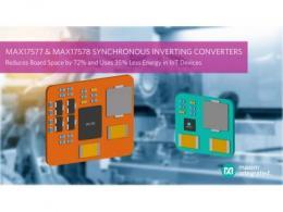 Maxim Integrated发布最新同步整流DC-DC反相转换器,将工业自动化和信号调理方案的元件数量减半