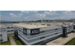 奥特斯决定投资约2亿欧元进一步扩大半导体封装载板业务