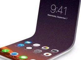 """折叠 苹果计划在其"""" iPhone Fold""""产品上使用一种复杂的铰链结构"""