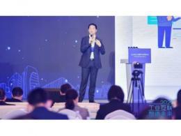 中电文思海辉受邀出席2021年长三角数字化转型大会