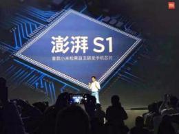 小米全新自研澎湃芯片是独立 ISP 芯片