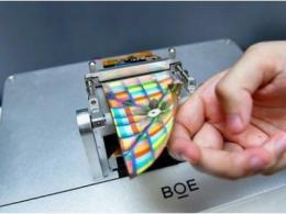 京东方子公司在滇新建12英寸硅基OLED产线,设计产能523万片