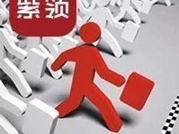 什么是紫领人才?中国制造业升级为何不能没有他们?