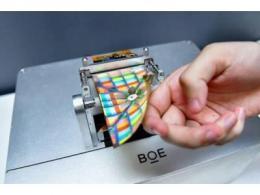 京东方在云南新建 12 英寸 OLED 生产线,设计年产能 523 万片