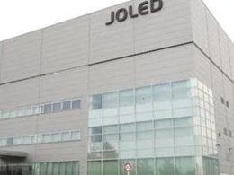 JOLED量产10-32吋Oledio™ OLED显示屏