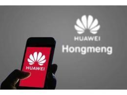 华为计划在手机上推出鸿蒙操作系统
