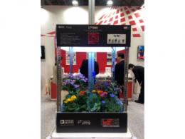 伍尔特电子参加2021慕尼黑上海电子展