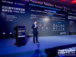 联通数科李广聚:云网为基,数智引领,助力客户数字化转型