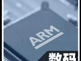 Armv9架构正式发布,会是ARM向x86宣战的号角吗?