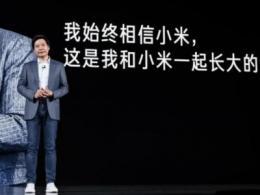 """小米正申请注册""""小米汽车""""商标,首款或定位10-30万"""
