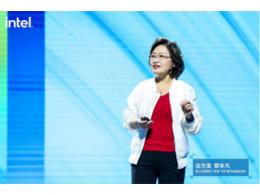 英特尔发布全新数据中心平台 以非凡性能点燃数字经济新引擎