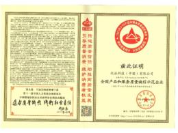 质量先行 优派再获中国质量检验协会双重殊荣