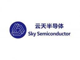 云天半导体三维晶圆级封装测试项目等32个厦大校友招商项目签约