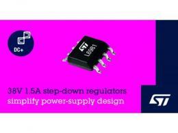 意法半导体推出高集成度1.5A同步稳压管,简化高能效电源变换设计