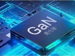 """33W GaN快充""""杀""""出江湖 国内氮化镓IDM企业加速布局"""