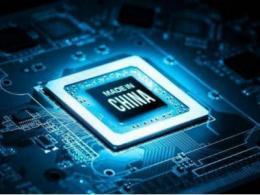 存储芯片厂商东芯半导体将于4月15日科创板首发上会