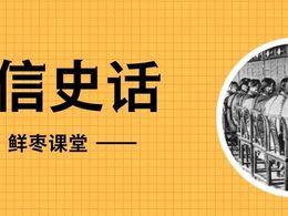 中国第一条电报线路,到底是什么时候建成的?