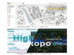 智慧城市大数据运营中心 IOC 之 Web GIS 地图应用