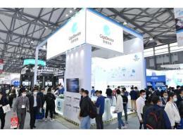 兆易创新持续打造丰富行业应用方案,亮相2021慕尼黑上海电子展