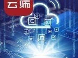 华米携手亚马逊云科技的背后,是企业拥抱云的大势
