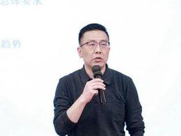 """程惊雷:汽车""""新四化""""从""""芯""""开始"""