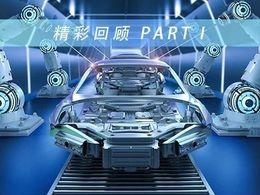 车载芯片市场需求强劲,机遇背后蕴藏挑战(一)