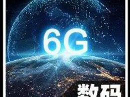 华为:我们要搞6G了