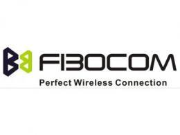 广和通宣布终止 4G 模块产业化项目