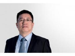 GKN汽车公司任命中国企业新总裁