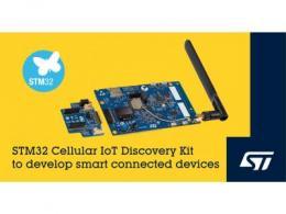 意法半导体发布Cellular IoT Discovery蜂窝物联网开发套件,集成带有引导程序配置文件的eSIM模块,可