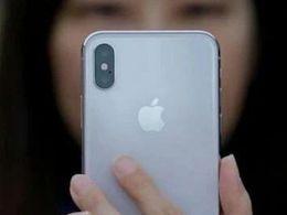 苹果隐私新政能不能带来用户不受骚扰?